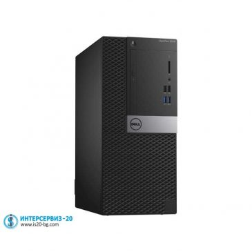 Dell Optiplex 3040 Minitower- Core i7-6700